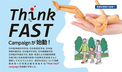 Think FAST Campaign
